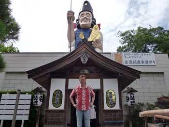 大前恵比寿神社の拝殿全景