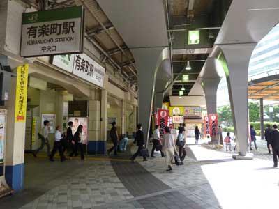 有楽町駅中央口に到着