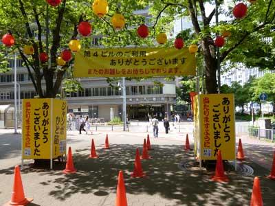 大阪の売場にお別れです