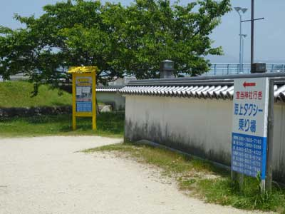 高島に行く海上タクシー乗り場