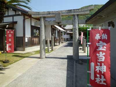 宝当神社に到着立派な鳥居です