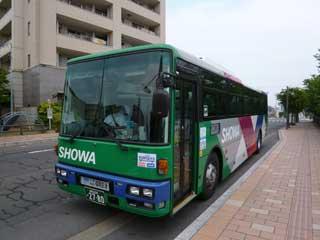昭和バスで福岡空港に出発します