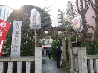 笠間稲荷神社の入口