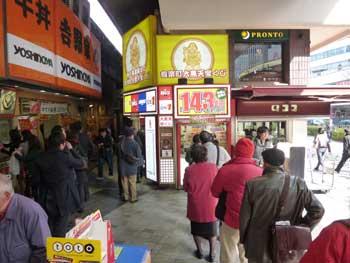有楽町駅大黒天も盛り上がってます
