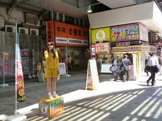 有楽町駅中央口大黒天売場のマイクパフォーマンス