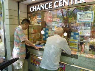 一番窓口でドリームジャンボ宝くじを購入する私