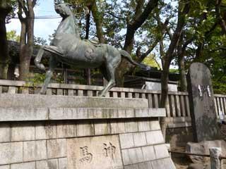 神馬の銅像