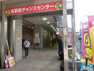 売場の入口