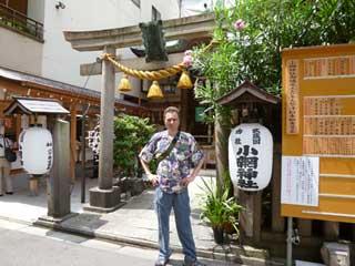 神社の入口で記念撮影