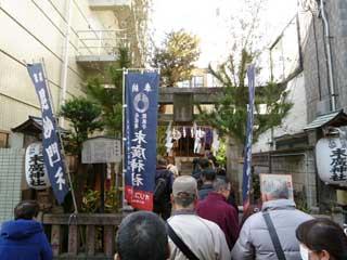 毘沙門天の入口