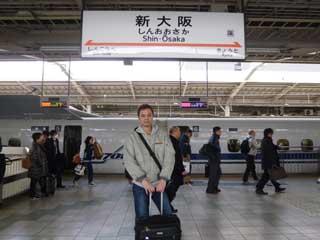 新幹線で新大阪に到着