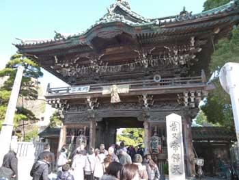 題経寺に到着