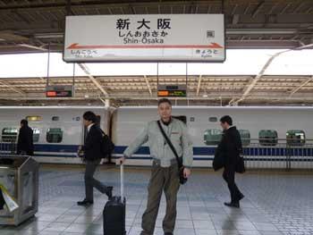 新大阪駅に到着
