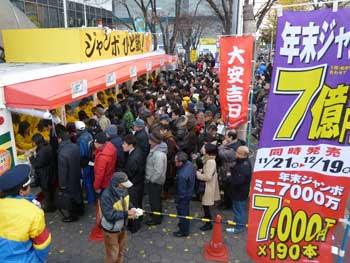 大阪は非常に混んでおります