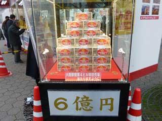 大阪名物6億円ディスプレイ