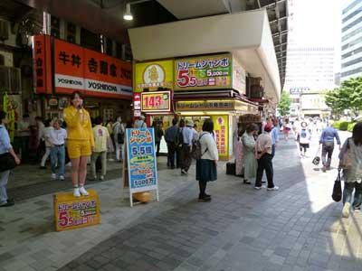 有楽町駅中央口大黒天売場に到着