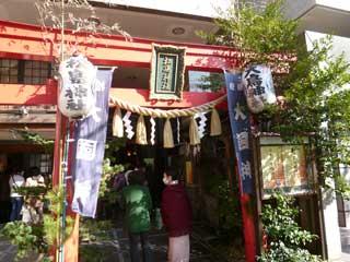 松島神社の入口