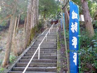 74段もある階段