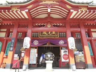 徳大寺の本殿前