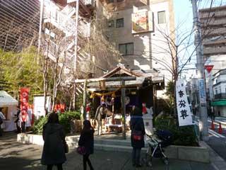 茶の木神社の入口