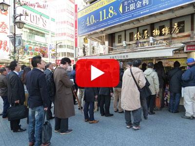 新橋で宝くじ購入のYouTube動画風景