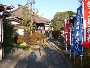 観蔵寺に到着