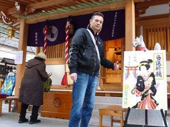 宝くじ高額当選の看板の前で記念撮影