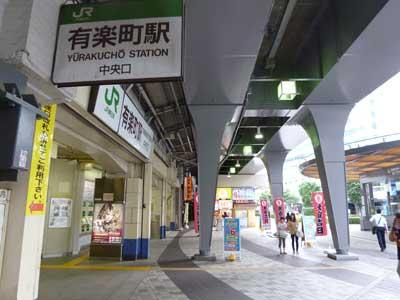 有楽町駅前は閑散としておりました