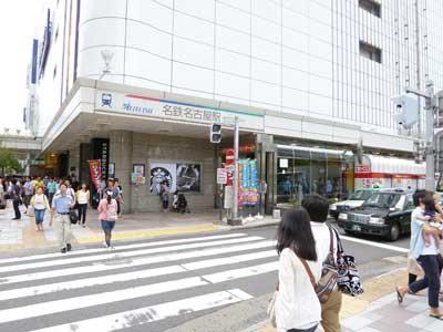 名鉄名古屋駅到着