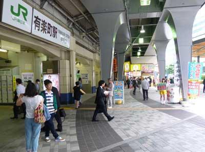 有楽町駅中央口売場前に到着
