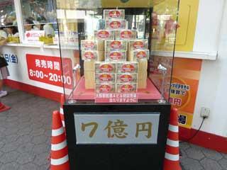 大阪名物7億円ディスプレイ