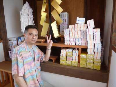 約33000枚のサマージャンボ宝くじ