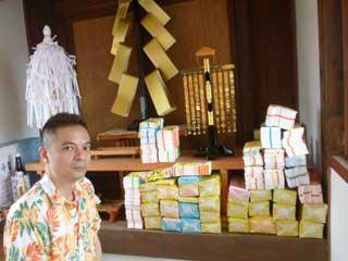 31000枚のサマージャンボ宝くじ高額当選祈祷が終了