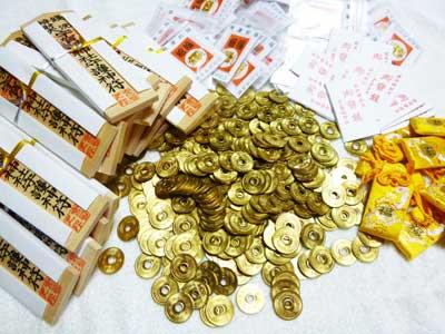 五円玉とお札のお土産