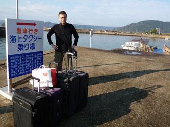 海上タクシーで高島に上陸