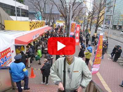 大阪駅前第四ビル特設売場で宝くじ購入代行YouTubeの動画風景
