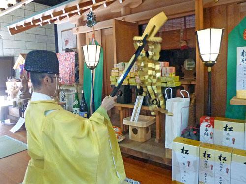 大前恵比寿神社でハロウィンジャンボ宝くじ高額当選のご祈祷風景