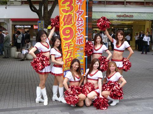 西銀座チャンスセンターでのオータムジャンボ宝くじ発売初日のオープニングイベント