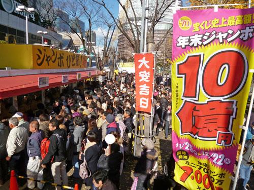 売場の前には何千人もの宝くじファンが詰めかけて年末ジャンボ宝くじを買っています