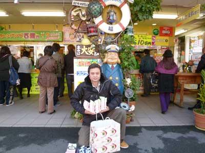 浜松マスミで宝くじ購入したところ