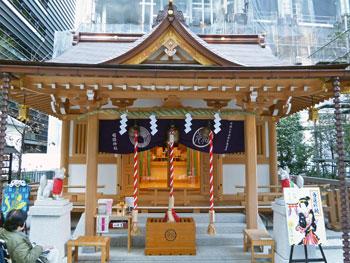 福徳神社拝殿の正面の全景