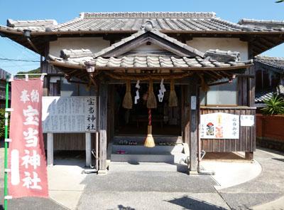 宝当神社の拝殿
