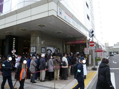 名鉄名古屋駅の1階にあるデパート入り口