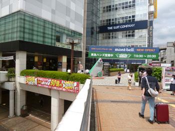 大宮駅西口駅前から見たDOM