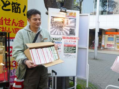 売場の前で購入したドリームジャンボ宝くじを抱えて記念撮影