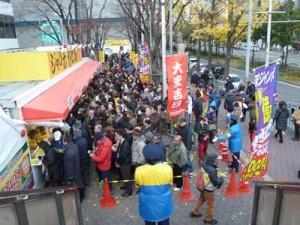 階段の上から見た大阪駅前第4ビル特設売場の全景