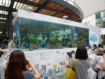 有楽町駅前に登場した沖縄の水族館