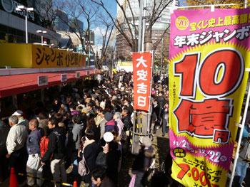 大阪駅前第四ビル特設売場の大安吉日の看板