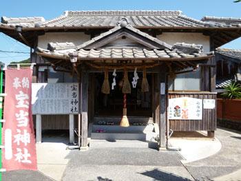 宝当神社の正面拝殿全景