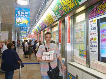 売場の前で今日買ったサマージャンボ宝くじで記念撮影
